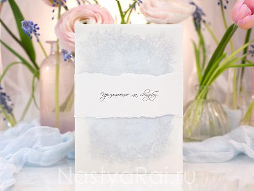 Приглашение на свадьбу Таэль