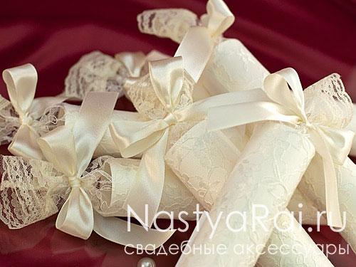 Мешочек для свадебного свитка, молочный