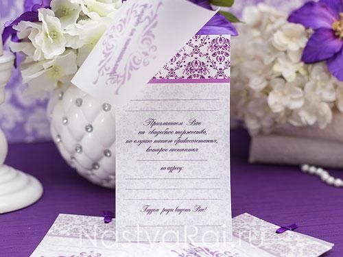 Приглашения на свадьбу с калькой