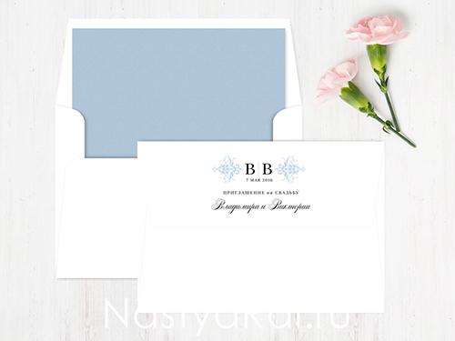 Приглашение-карточка
