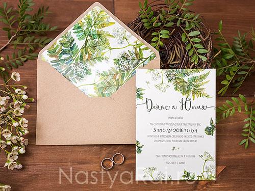 Приглашения на лесную свадьбу