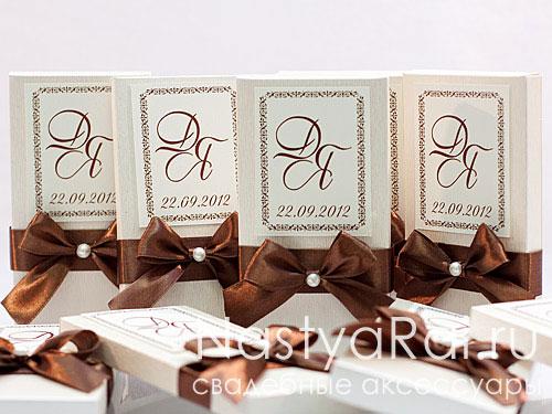 Приглашение-коробочка под шоколадку