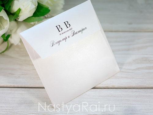 Конверт квадратный для свадебных приглашений