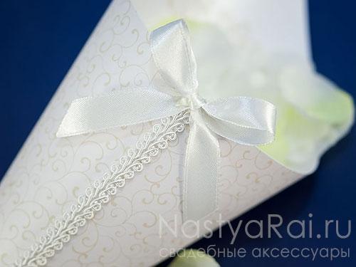 "Кулечки на свадьбу ""Вензеля"""