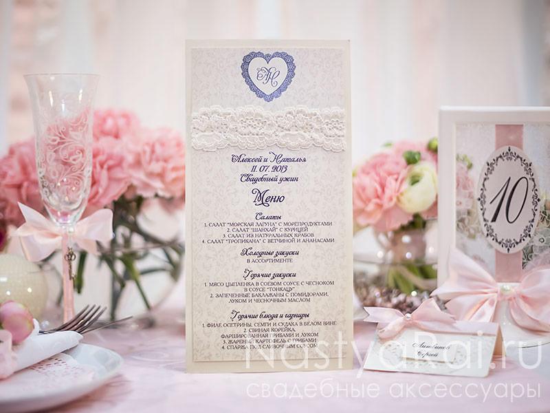 свадебный размер меню диетолога ксении селезневой меню