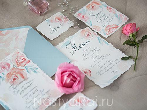 """Банкетное меню """"Воздушные цветы"""""""