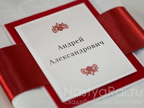 """Карточка на ленте """"Рубин"""""""