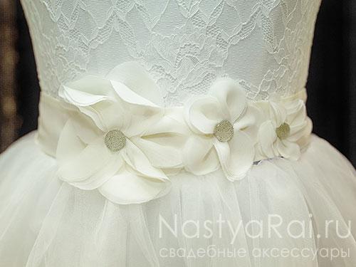 Лента пояс для свадебного платья купить