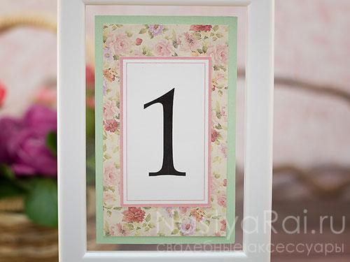 "Номер стола в рамке ""Весна"""
