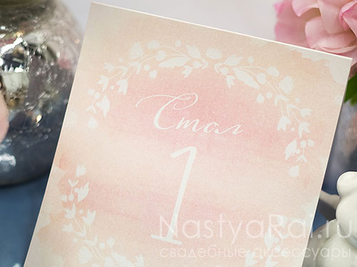 Розовая свадебная карточка на стол