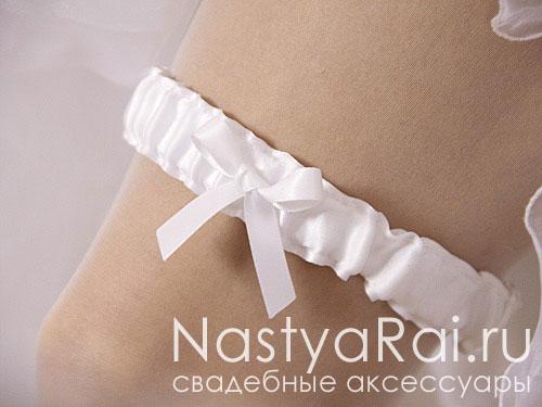 Тонкая подвязка для невесты, белая