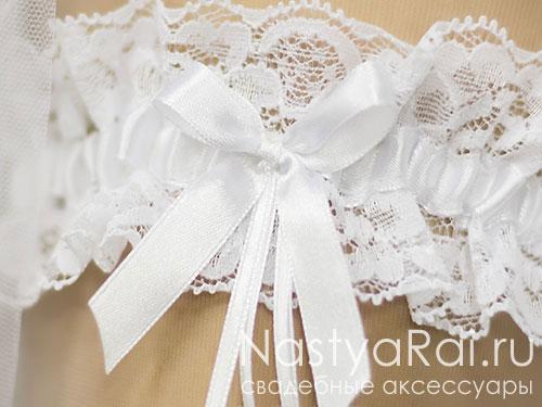 Кружевная подвязка, белая