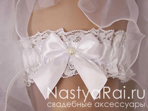 Подвязка с бантом, белая