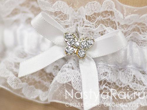 Свадебная подвязка с цветочком из страз