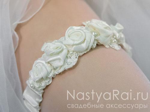 """Подвязка невесты """"Атласные розы"""""""