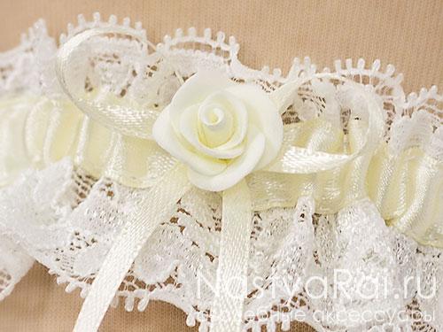 Подвязка свадебная с розочкой