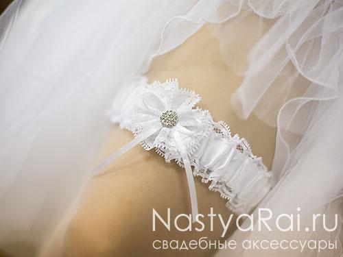 Свадебная подвязка с боршкой