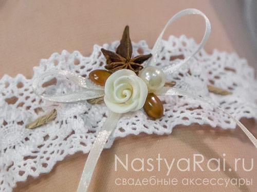 """Подвязка невесты """"Рустикальная романтика"""""""