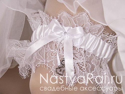 Подвязка свадебная, белая