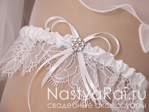 Подвязка кружевная на свадьбу. Белая