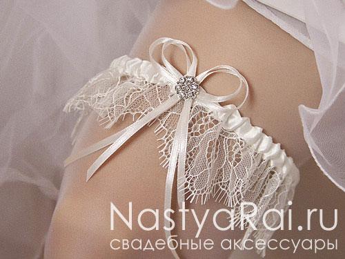 Подвязка кружевная на свадьбу. Молочная