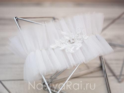 Подвязка невесты из фатина