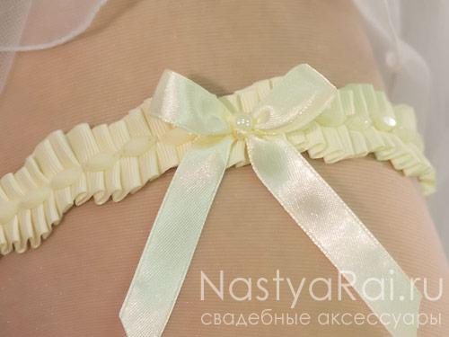 Подвязка свадебная с завязками. Крем