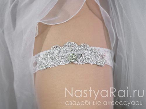 Подвязка невесты с серебряным кружевом