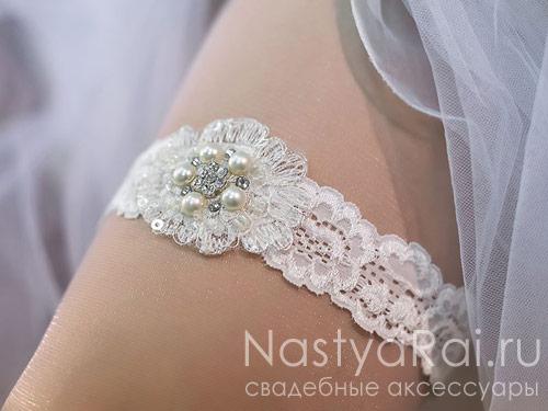 Подвязка для невесты со стразами