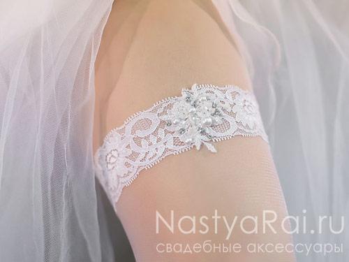"""Подвязка для невесты """"Венеция"""""""