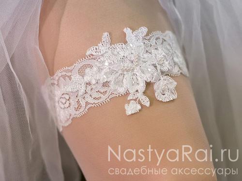 """Подвязка для невесты """"Римини"""""""
