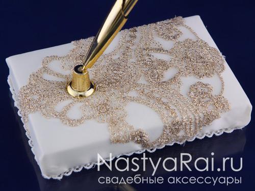 Ручка ручной работы индивидуальная - золотая