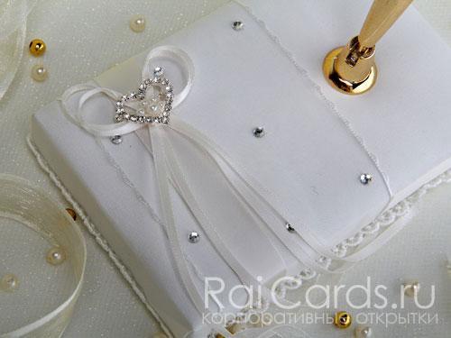 Золотая свадебная ручка