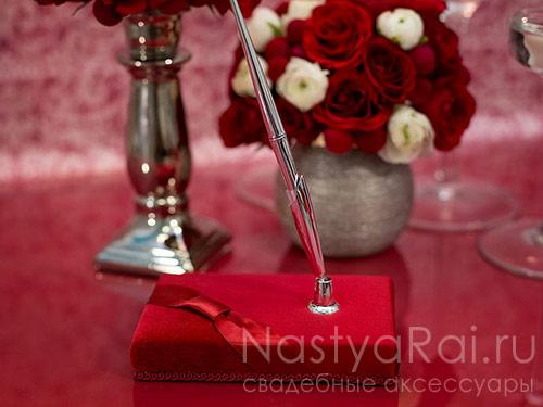 """Свадебная ручка """"Рубин"""""""