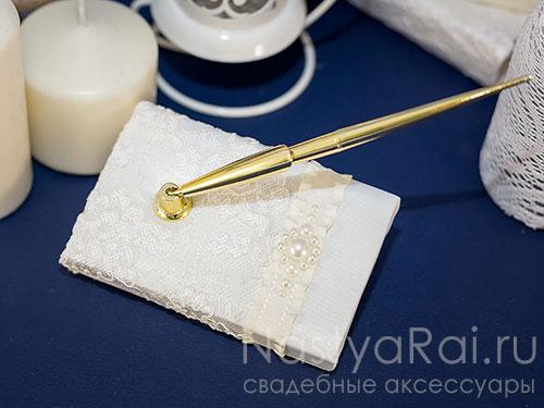 """Ручка для росписи """"Жемчуг"""""""