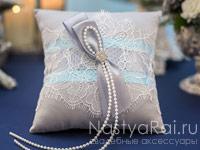 Синяя подушка для колец 115