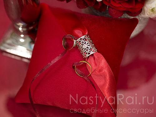"""Подушечка для свадебной церемонии """"Рубин"""""""