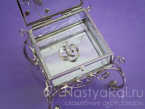 Металлическая шкатулка для колец