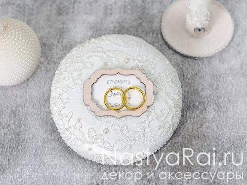 """Подушечка для обручальных колец - коллекция """"Мелодия любви"""""""