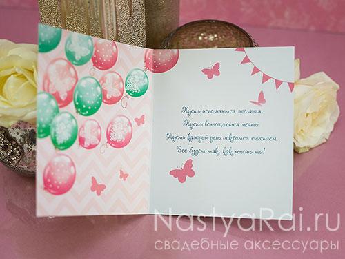 Красивая открытка с мишкой