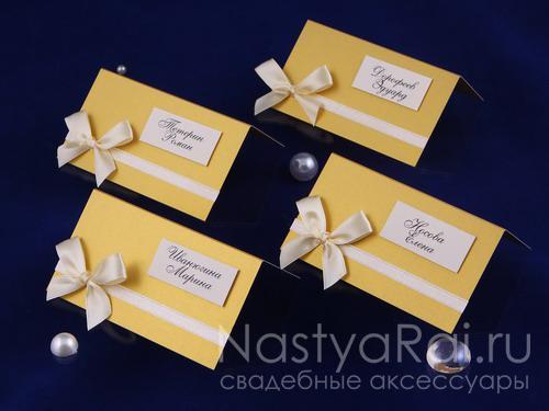 Классические банкетные карточки, золотые
