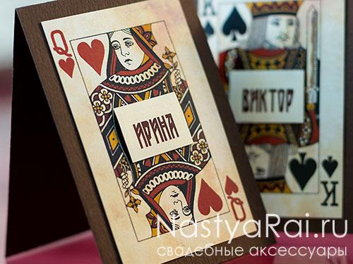 """Банкетная карточка """"Казино"""""""