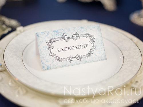 Гостевая карточка в стиле барокко
