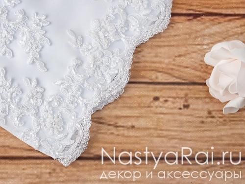 Белый рушник на свадьбу с бисером и жемчугом