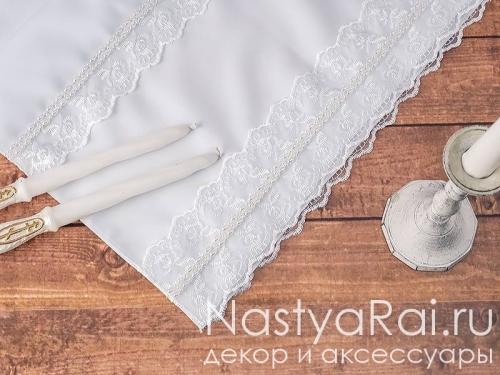 Белый рушник на свадьбу с жемчугом