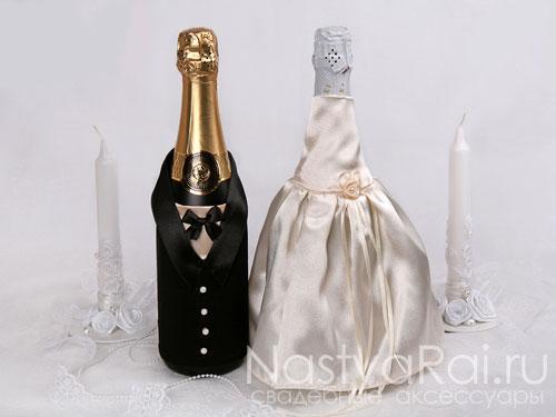 свадебной машины, украшение зала фото и декор бутылок своими руками.