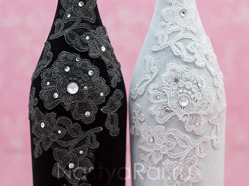 Чехлы для свадебных бутылок, пара