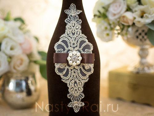 Чехол для шампанского бархатный