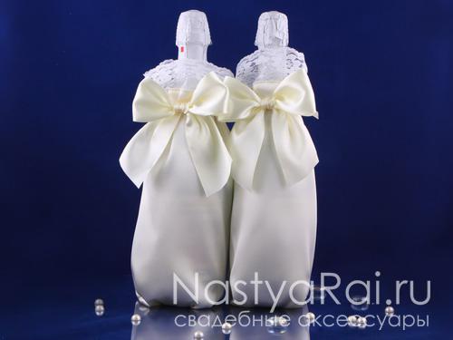 Фото мешочки для шампанского айвори