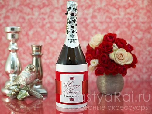 Бутылки шампанского